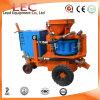 LZ-9e электрический Тип двигателя Опрыскивание конкретной машины