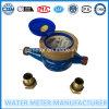 Multi Jet Wet Type Iron Body Water Meter di Dn15-25mm