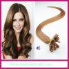 Человеческие волосы 100% прямые Я-Наклоняют выдвижение волос (IHE-01)