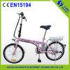 الصين بيع بالجملة 20 بوصة ألومنيوم إطار يطوي مدينة دراجة [أ2-ف20]