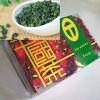 茶製造業者の福建省Anxi Oolongの茶Tieguanyin