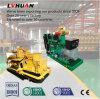 generadores del LPG del gas natural de CHP 300kw para la central eléctrica de la electricidad
