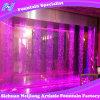디지털 물 커튼 샘 물 커튼