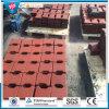 Pavimentadora de goma de Dogbone, estera de goma del suelo de China, azulejos de suelo de goma al aire libre