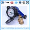 Multi счетчик воды для South Asia Market