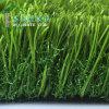 庭のための専門の人工的な草