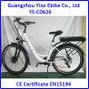 Förderndes Retro elektrisches Fahrrad 700c