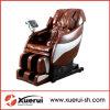역환과 무중력 안마 의자
