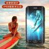 Cas imperméable à l'eau de téléphone mobile du modèle 2017 neuf pour le bord de Samsung S7