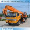 L'ingénierie neuve de modèle d'arrivée a utilisé la mini grue de camion de boum de 8 tonnes à vendre