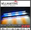 LED 방향 스트로브 빛 27.5inch