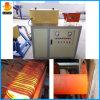 Máquina de calefacción de inducción de la buena calidad del precio bajo de Lipai para la forja de la barra de acero