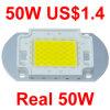 통합 LED 50W