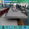 Plat d'acier inoxydable de la bonne qualité AISI 316