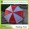 Зонтик подарка изготовленный на заказ логоса тавра выдвиженческий рекламируя