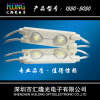 高い明るさのDC12V 0.5W 5050 LEDのモジュール