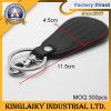 Manera Keychain de cuero durable para la promoción (KKC-09)