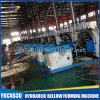 Гибкая резиновый машина заплетения провода шланга