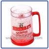 Doubel Wall Plastic Ice Frost /Frozen Mug mit Gel (R-7004)