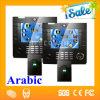 8 인치 접촉 스크린 아랍 언어 지문 출석 기계 (Hf Iclock3500)