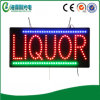 Segno del liquore del LED (HSL0030)