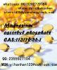 حيمين [ك] مادّة مغنسيوم فسفات (MAP) [أسكربل] [كس]: 113170-55-1