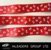 Flower (HY50)를 위한 개인화된 Printed Gift Box Ribbon