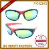 Fk 0243는 늦게 분리가능한 렌즈 아이 색안경을 디자인했다