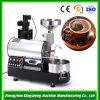 Tostador de café fresco, asador del grano de café, máquina de la asación del grano de café