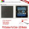 Módulo ao ar livre cheio do indicador de diodo emissor de luz da poeira da prova da chuva P10 160 milímetros * módulo do diodo emissor de luz de uma varredura de 160 milímetros 1/4 para a parede do vídeo do diodo emissor de luz de P10 RGB