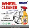 Pulitore eccellente del cerchione, spruzzo di aerosol del pulitore della rotella, pulitore della rotella della lega
