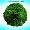 品質のセラミックコーティングの無機粉のための上等のクロム酸化物の緑