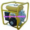 Agua Pump de Robin Engine (2 )