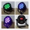 La IGUALDAD al aire libre de la fábrica 12X18W Rgabwuv LED de Yilonglighting puede