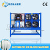 Машина блока льда Koller автоматическая с быстрый делать льда для 1 тонны в день