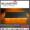 21.5のパトカー小型LEDの暗室灯棒