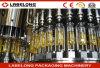 食用油またはエンジンオイルのための自動オイルの充填機