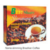 Prix usine de café de régime brésilien