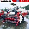 Prix de moissonneuse de cartel de riz du matériel 4lz-4.0e de ferme en Inde