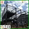 Pequeño edificio de la fábrica de la estructura de acero