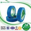 Jinghuaの高品質の屋外の絵画のための紫外線Resisitantの防水青い保護テープ