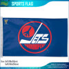 Polyester Printed Winnipeg Jets NHL Vintage Collection (1979-1990) 3 ' x5 Flag