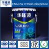 Las algas naturales puras de Hualong purifican la pintura de emulsión de la pared interior del formaldehído