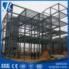 가벼운 Steel Structures Buildings (Painted H 광속, C 채널 통신로)