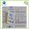 Etiqueta frágil da etiqueta da marca de advertência do transporte de 2015 adesivos (JP-S156)