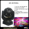 Этап Effect Football Light 12X15W СИД Moving Head Beam Light