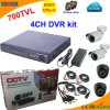 4 Channel Standalone DVR Kit with Sony 700tvl Camera