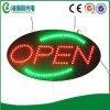 LED 열려있는 전보국
