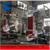 Machine d'impression de papier d'aluminium (CH884-800L)