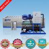 Beständige Eigentum-Eis-Block-Maschine (MB50)
